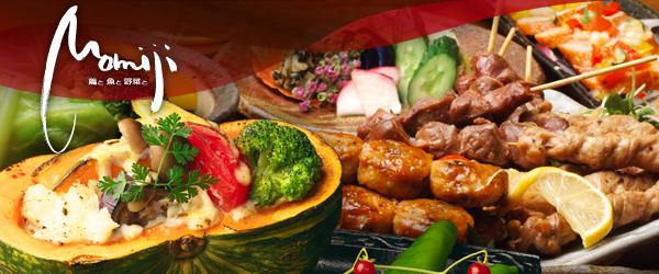 鶏と魚と野菜と Momiji 彩り鮮やかなお料理の数々と笑顔。